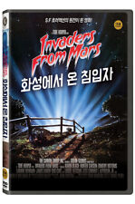 Invaders From Mars .DVD / Tobe Hooper
