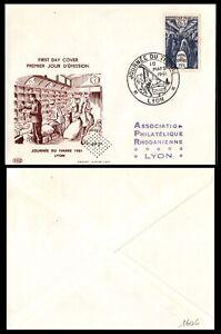 ENVELOPPE 1er JOUR / JOUR du TIMBRE 1951 = Cote 160 € / Lot Timbre France 879