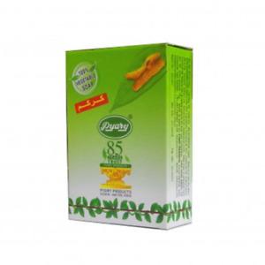 Pyary Ayurvedic Turmeric Soap 75g | 100% Vegetable Soap