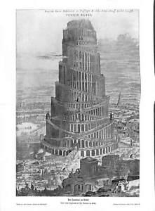 c1900 ANCIENT TOWER OF BABEL Antique Lithograph Print Kraemer