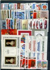 1985 USSR. Full year (89 stamps +7 blocks). MNH