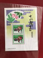 Japanese Stamps  40 & 40 Nippon