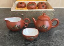 More details for boxed & signed chinese yixing pottery dragon teapot - jug & 6 cup set