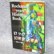 ROCKMAN Megaman 10 Years History w/Poster Chronicle Art Book Fanbook KO82*