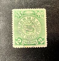 qing dynasty stamp 2 cents Green dragon 1908 old stamp Chinese Imperial Post