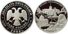 Russland  25 Rubel  2009 Staatsmuseum Arkhangelskoye  5 Unzen Silber
