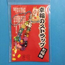 F/S Key Chain Strap Seven Maneki Neko Lucky Money Fortune Cat Ring Cute Kawaii