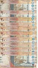 SUDAN LOT 10x 20 POUNDS 2011. TOTAL 200 POUNDS. FACE VALUE 32$. 5RW 29AGO