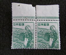 JAPAN STAMPS  PAIR OF  Scott #428 5y Blue Green MINT UNHINGED CV$60+
