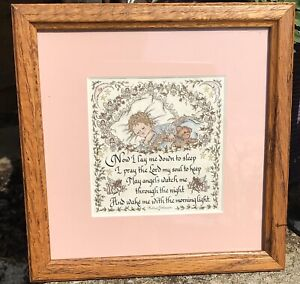 Framed Bedtime Verse Picture Creative Calligraphy #9065 Nice!  9 X 9 X 1/2