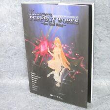 XENOGEARS Perfect Works +Poster Art Settei Shiryoshu Book 2014 REPRINT 29*