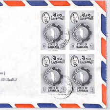 BQ334 1979 Bahrain BLOCK OF FOUR FRANKING Commercial Airmail Cover {samwells}PTS