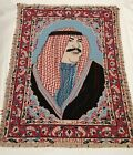 """16"""" x 20""""  Persian Tapestry Wall Hanging Wool Signed Authentic"""