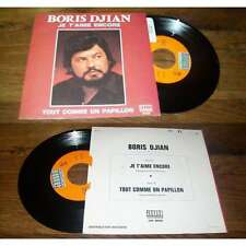 BORIS DJIAN - Je T'Aime Encore rare French PS 7' Pop AMI RECORDS W/Languette