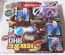 TAKARA BATTLE B-DAMAN Super Series : DHB CHROME ZEPHYR S + ARMOR WIDE SERVER S