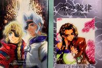 Xenogears Doujinshi Comic Sigurd x Bart & Karen Wong x Elehayym Van Houten