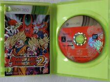 Dragon Ball Raging Blast 2 360 BANDAI Microsoft Xbox360 From Japan