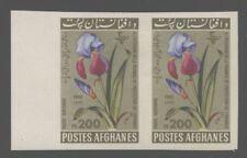 Afghanistan 1962 Children's Day Imperf set Sc# C23-25 mint
