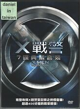 X-Men Quadrilogy (2000-2009) 7DVD TAIWAN + WOLVERINE DOG TAG & BALL CHAIN