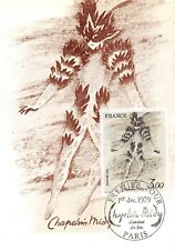 Carte Maximum FDC France CHAPELAIN MIDY 1979 PARIS