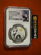 2018 Z 1 OZ CHINA SILVER PANDA NGC MS70 MOON FESTIVAL JADE FIRST DAY OF ISSUE