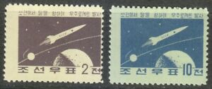 Korea 1959 MNH Sc 160-161 Mi 171-172 Soviet Luna 1 Moon Rocket Launch. LUXUS **