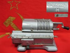Vintage SOVIET mechanical calculator FELIX  ADDING MACHINE ARITHMOMETER USSR 70s