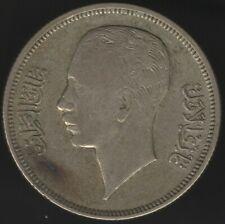 More details for 1938 iraq ghazi i 50 fils silver coin   world coins   pennies2pounds