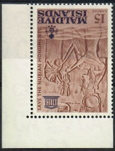 Maldives 1965 15L SG156w Wmk Inverted V.F MNH Rare