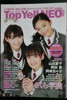 JAPAN Top Yell NEO Graduation (Book) Sakura Gakuin,Cover Girl,NGT48 etc.