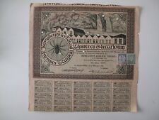 GREECE  EDESSA VODENA  BOND SHARE 100 DRACHMAS 1922