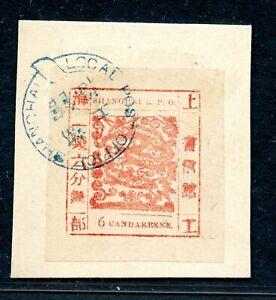 "1865 Shanghai Large Dragon 16cts missing ""1"" used printing #77 RARE"