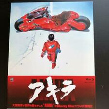 Akira ('88 Akira Production Committee)