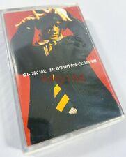 New Sealed 郭富城 AARON KWOK 我的開始在這裡 1995 Leslie Hong Kong Cassette Tape