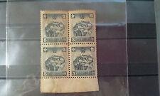 CNMZ2 China Manchukuo Stamps Buildings Full Set,, Block of 4