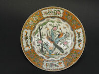 """ANTIQUE 19c  QING CHINESE FAMILLE ROSE PORCELAIN PEACOCK PLATE 8 1/4""""  帝中國古董瓷器清"""