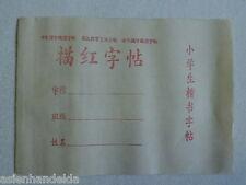 A1228 China Kalligraphie Schönschreibheft Schreibheft 26 Blatt Geschenk H26X18,5