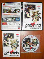 Love Hina Las Películas: Especial de Navidad y Especial de primavera [DVD] JONU