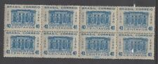 Brazil Plate Flaw 1946 Sc 654   Mint Never Hinged