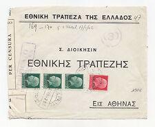 Z750-ISOLE JONIE-GRECIA OCC.ITALIANA II WW-LETETRA DA CORFU' AD ATENE