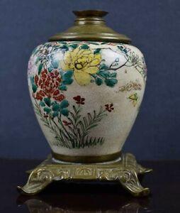 Victorian Era Oil Lamp