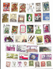 100 Mostly Different Postage Stamps from Poland *