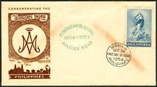 Philippine 1954 Commemorating the MARIAN YEAR FDC - C
