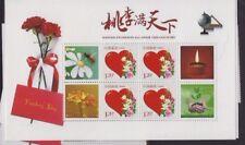 VR CHINA Tag des Lehrers. 2014-19 PM Block W2