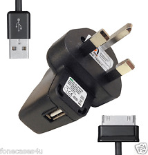 Travel UK Mains Charger for Samsung P1000 P1010 P1100 Galaxy Tablet 7.0 8.9 10.1