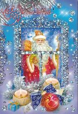 RARE New Year Santa Claus in window ornaments gilded Russian modern folding card