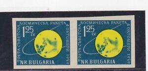 bulgaria 1960 Sc C79,rocket.pair of two,imperf..  MNH    r872