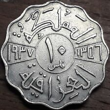 Iraq Irak 10 Fils 1937-1356 KM#103 Ghazi I (5758) Nickel 400.000ex