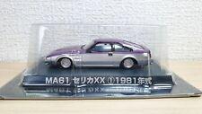 1/64 Aoshima Grachan 1981 TOYOTA CELICA XX SILVER/PURPLE diecast car model