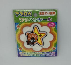 Vintage San-x Character Afro-ken Dog Colorful Kawaii Collectible Patch Japan